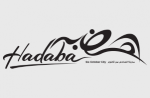 Hadaba-current-projects-featured-img