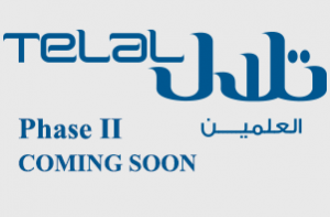 Telal-Al-Alamein-phase2-featured-img